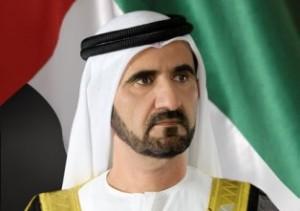 sheikh_mohammed_foundation