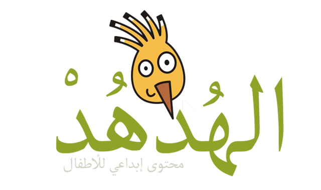 alhodhud logo