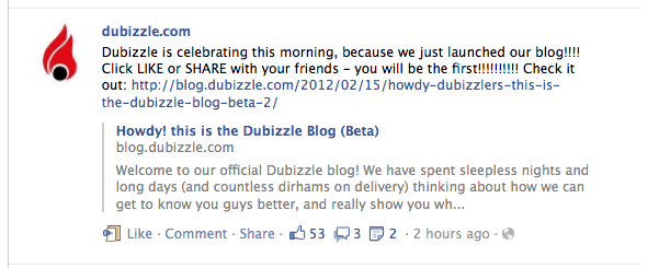 Dubizzle's blog launch announcement on Facebook
