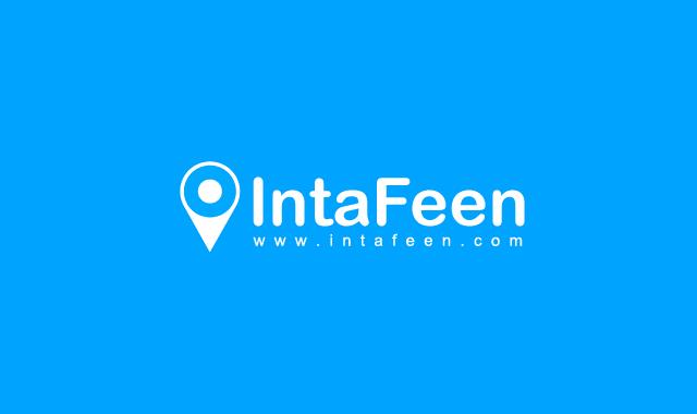 intafeen logo